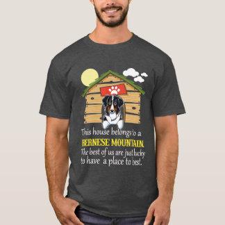 バーニーズ・マウンテン・ドッグの家 Tシャツ