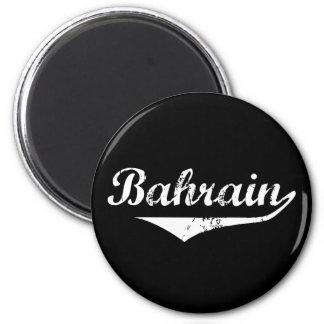 バーレーンの改革のスタイル マグネット
