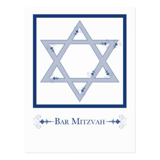 バー(ユダヤ教の)バル・ミツバー ポストカード