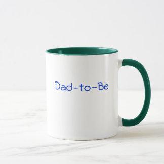 パパにあって下さい マグカップ