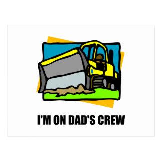パパの乗組員 ポストカード