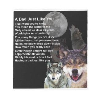 パパの詩-オオカミのデザイン ノートパッド