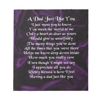 パパの詩-紫色のデザイン ノートパッド