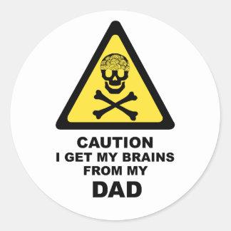 パパの頭脳 ラウンドシール