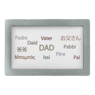 パパ 長方形ベルトバックル