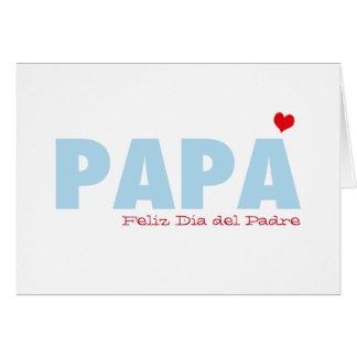 パパFeliz Dia del Padre カード
