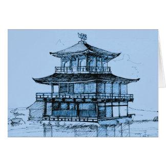 パビリオンの京都金日本の青 カード