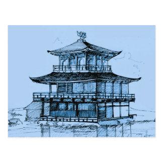 パビリオンの京都金日本の青 ポストカード
