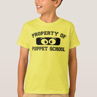 パペット学校の後輩の特性! Tシャツ