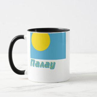 パラオ諸島はロシア語の名前と印を付けます マグカップ