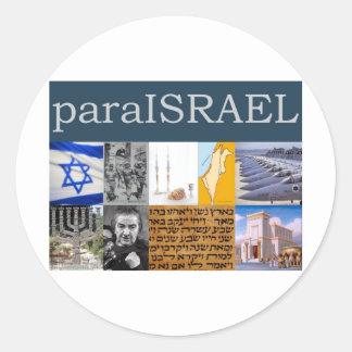 パラグラフイスラエル共和国 ラウンドシール