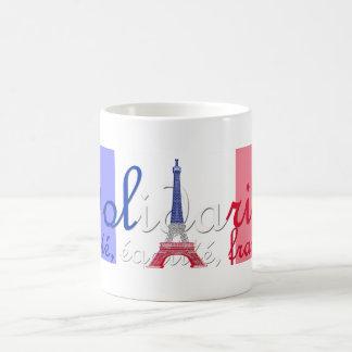 パリかSolidarité/Liberté/Frenchの旗 コーヒーマグカップ