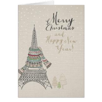 パリのクリスマス及び新年 グリーティングカード