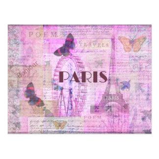 パリのヴィンテージのパリのテーマの芸術 ポストカード