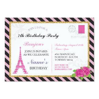 パリの郵便はがきのストライプの金ゴールドのグリッターのピンクの招待 カード