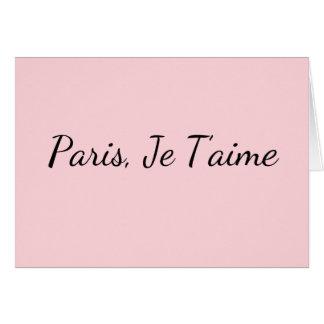 パリのJe T'aimeの空白のな挨拶状 カード