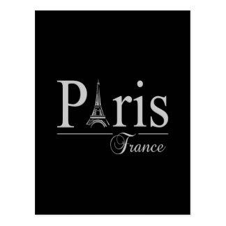 パリフランスの郵便はがきは、カスタマイズ ポストカード