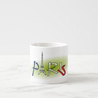 パリ エスプレッソカップ