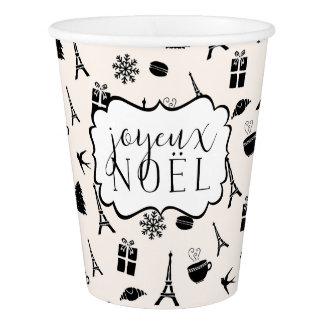 パリ| Joyeux Noelのクリスマス 紙コップ