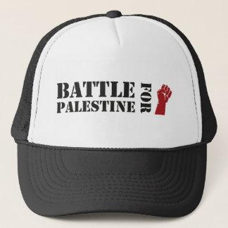 パレスチナのための戦い キャップ