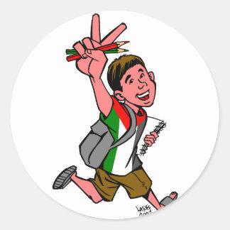 パレスチナの学童 ラウンドシール