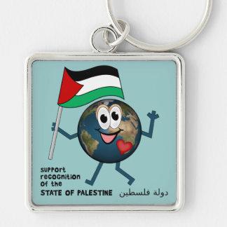 パレスチナの独立国家の世界の認識 キーホルダー