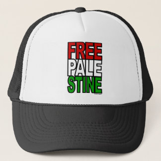 パレスチナの自由なブロック キャップ