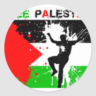 パレスチナの自由な主題 ラウンドシール