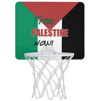 パレスチナの自由な今パレスチナの旗 ミニバスケットボールゴール