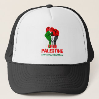パレスチナを放して下さい、ガザのために祈って下さい、 キャップ