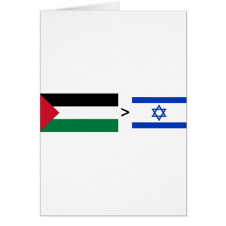 パレスチナ>イスラエル共和国 カード
