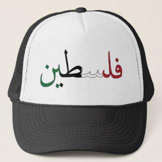 パレスチナ/Palestina キャップ