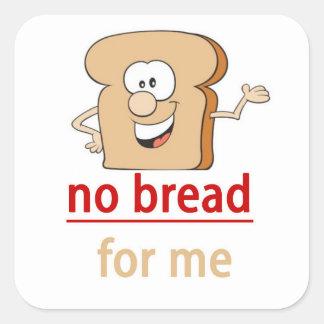 パンのアレルギー警報ステッカー無し スクエアシール