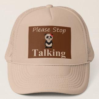 パンダくまを話すことを止めて下さい キャップ