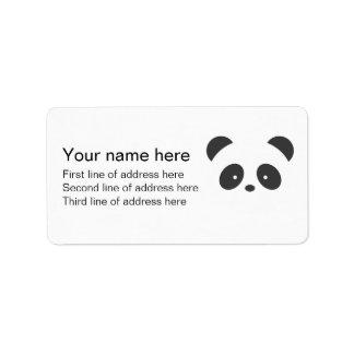 パンダの住所シール ラベル