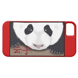 パンダの幼いこどもyunのzi iPhone SE/5/5s ケース