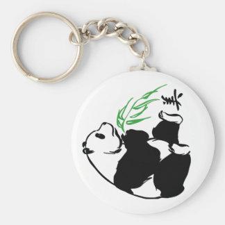 パンダの美しい キーホルダー