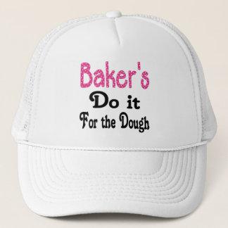 パン屋のこね粉の帽子 キャップ