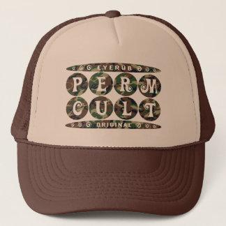 パーマの嵩拝- I愛巻き毛のPermedのヘアスタイル、迷彩柄 キャップ