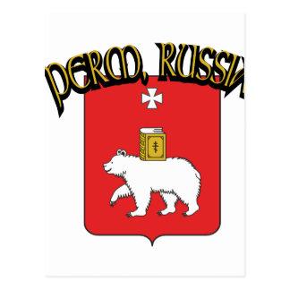 パーマロシア ポストカード