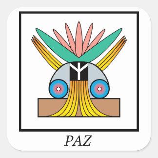 パ(平和)の記号。 平和のためのPlejarenの記号 スクエアシール