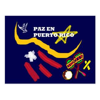 パenプエルトリコ ポストカード