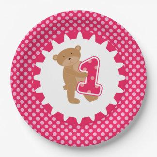 ヒグマの第1誕生日の紙皿 ペーパープレート