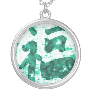 ヒスイの星明かりの中国のな幸運の漢字のネックレス シルバープレートネックレス