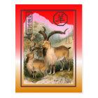 ヒツジかヤギの中国ので新しい年2015年 ポストカード