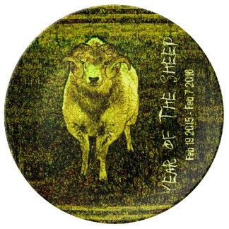 ヒツジのカスタマイズ可能な文字の黄色いラム年 磁器プレート