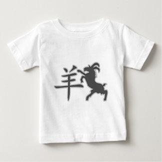 ヒツジのラムのヤギの年 ベビーTシャツ