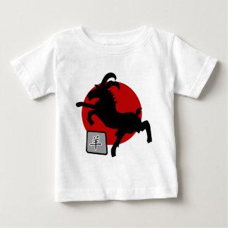 ヒツジのラムのヤギの記号の旧正月 ベビーTシャツ