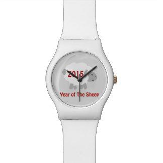 ヒツジの年- 2015年 腕時計