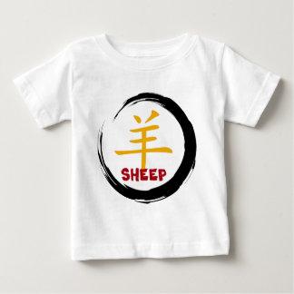 ヒツジの旧正月 ベビーTシャツ